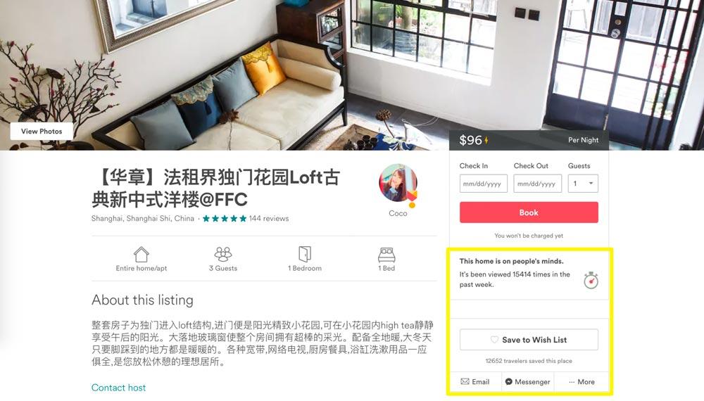 competencia de escasez de crecimiento de producto de airbnb